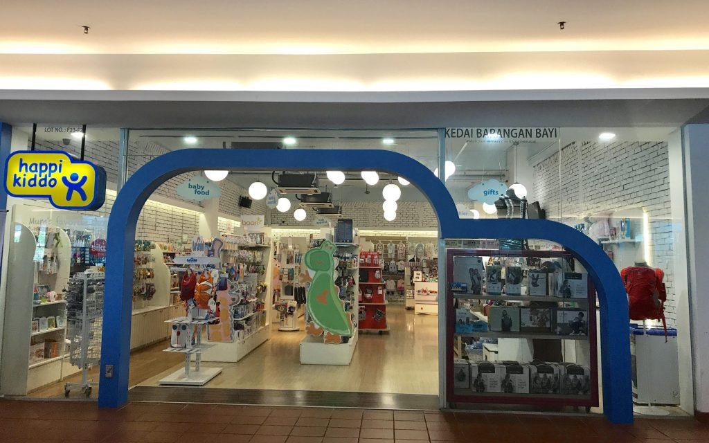 Happikiddo citta mall.jpg